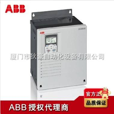ABB直流调速器 DCS550-S01-0090-05-00-00 授权代理商原装