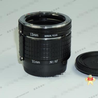 原装 TOPAZ 13MM + 31MM 自动微距近摄接环