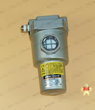 SMC AME250-02B 超微油雾分离器