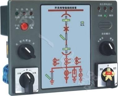成套配电柜用XY16-200手动开关综合高低压显示装置分类