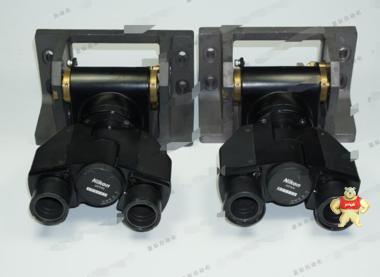 Nikon 显微镜双目观察头 显微镜部件