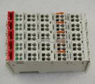 WAGO 750-512