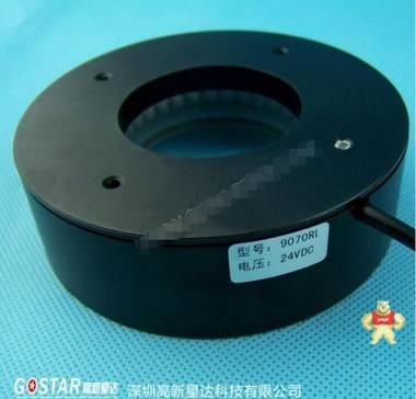 LED 自动化检测机器视觉光源 环形LED光源 RL9070 LED视觉光源