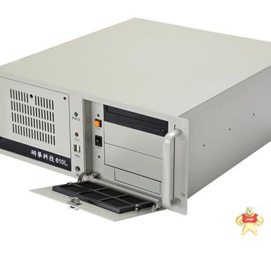 研华工控机610l工业电脑IPC-610MB/AKMB-G41/E5300/2G/500G工控机 研华工控机610l,工业电脑,研华