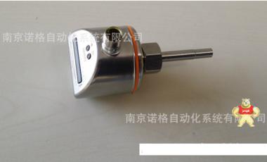 IFM易福门 100%原装正品流量监控器 SI5001现货特价