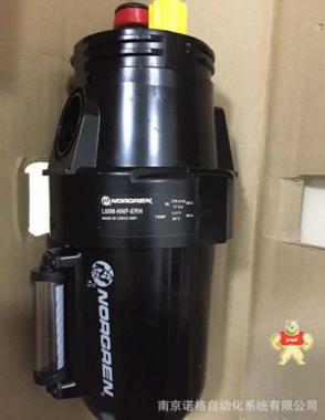 NORGREN诺冠L68M-NNP-ERN  油雾器 一级代理