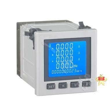 电力仪表厂家PZ194P-9K4三相瓦特高精度计75/5A