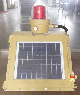 BSZD防爆型太阳能航空标志灯