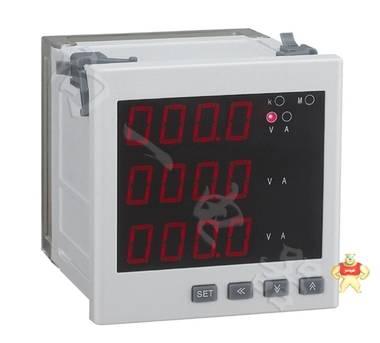 升级版PD194E-3SY1J报警输出交流全电量智能电力测试仪25/0.1kV
