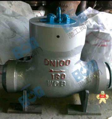 厂家直销H61Y焊接式电站止回阀质量优质低价批发