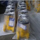 厂家专业生产WJ41F双波纹管阀质量优质低价批发