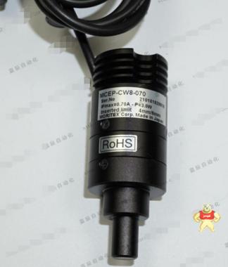MORITEX MCEP-CW8-070 白色LED点光源 DC5V