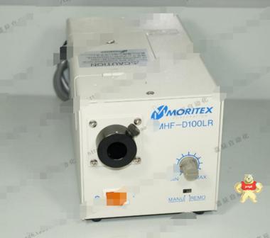 MORITEX MHF-D100LR 显微镜、机器视觉卤素光源机 无灯泡 9新