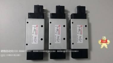 IMI NORGREN诺冠V63D417A-A2(V63D417A-A2000) 电磁阀-VAT