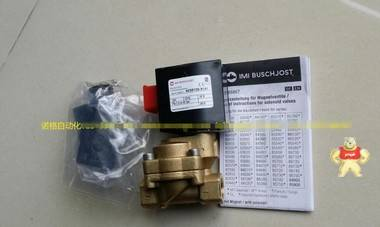 IMI BUSCHJOST 诺冠宝硕电磁阀8536100.9151原装正品一级代理