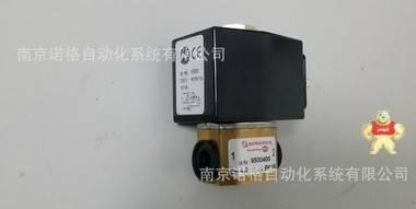 IMI NORGREN HERION原装电磁阀正品电磁阀9500400.3703.230.50