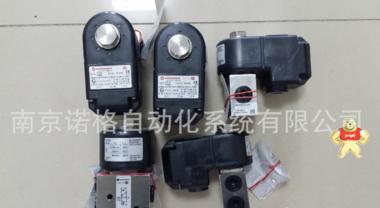 IMI HERION海隆原装正品电磁阀 2401112.4260.024.00一级代理