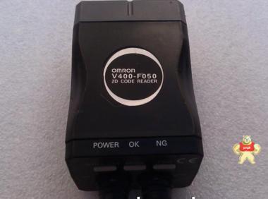 欧姆龙 工业二维条码阅读器 V400-F050