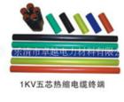 SY-1/5.0 电缆附件 1KV 五芯 交联电缆 热缩 终端头  10-16平方