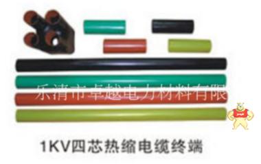 SY-1/5.3 1KV热缩电缆附件 低压电缆头 1KV五芯终端  600mm