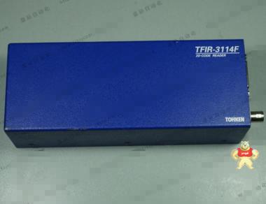 TOHKEN tfir-3114F 二维码扫描CCD相机