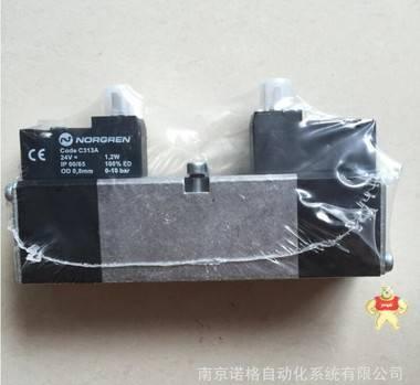 NORGREN电磁阀V45A511D-C313A 授权代理特价