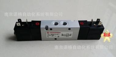 V60A511A-A2000