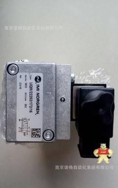 IMI NORGREN诺冠原装电磁阀UQM/22253/172/16 一级代理特价