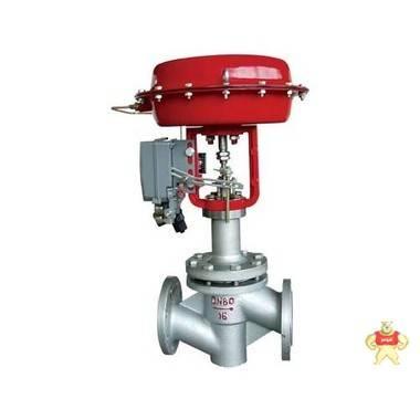 厂家直销ZJHP气动薄膜调节阀质量优质低价批发