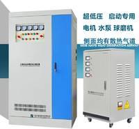 电压增压器,电压超低设备不能启动 专用