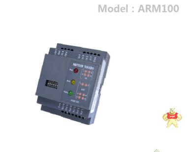 梅特勒托利多ARM100远程I/O模块