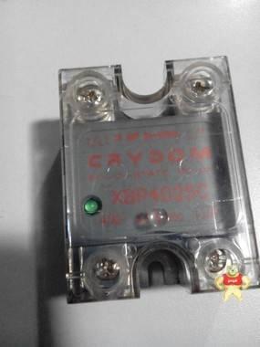 XBP4025C