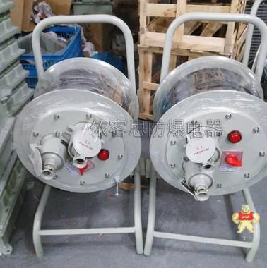BDG58-16/380V移动防爆电缆盘价格