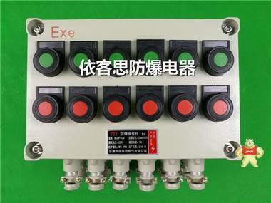 BXK51-A12防爆控制按钮箱
