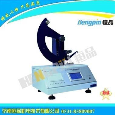 纸撕裂度的测定法/ISO1974《纸张—撕裂度的测定(爱利门道夫法)》/撕裂度测定仪