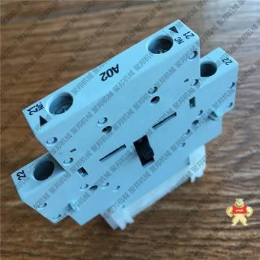 「惠享折扣 现货供应」39251186英格索兰机械联锁