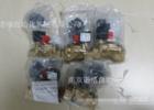 IMI BUSCHJOST 电磁阀8240400.9101 原装正品大量现货特价