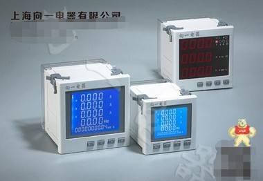 向一电器CD194E-2SY可设置1J开关量输出全功能电力仪表120 120