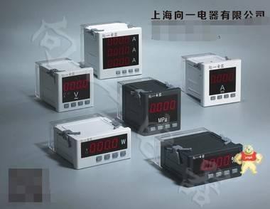 升级版PZ194I-9K1网络通讯RS485直流电流电力仪表60mA