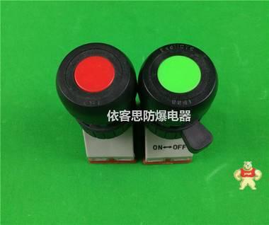 BA8060防爆防腐按钮