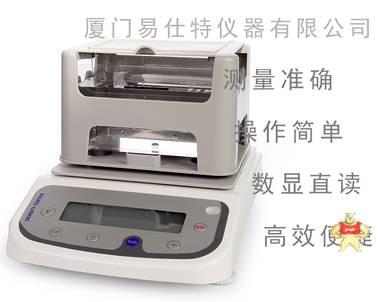 粉末冶金密度计/金属粉末密度计ST-300P
