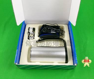 JW7103手提式防爆探照灯海洋王同款