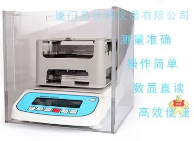 粉末冶金含油率密度计ST-300P2是测量粉末冶金含油率的工具