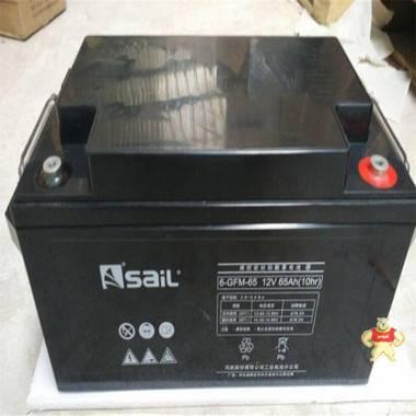 风帆蓄电池12V65AH 风帆蓄电池12V全系列正品报价