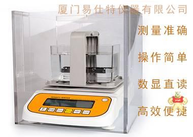数显直读粉末冶金含油率密度计ST-120P2,操作简单,快速便捷