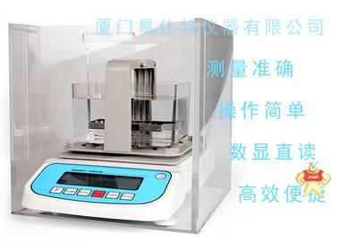 粉末冶金轴承含油率密度计ST-120P3