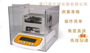 陶瓷密度计ST-300C2测量准确,操作简单,高速便捷
