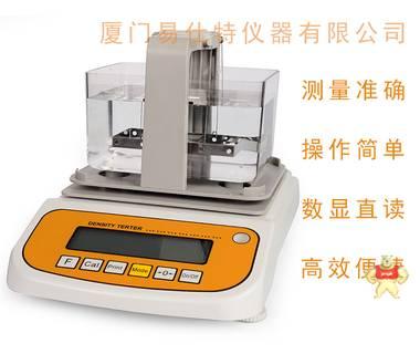 陶瓷密度计ST-120C2是快速测量陶瓷密度的工具