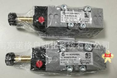 IMI NORGREN 诺冠电磁阀SXE9573-175-00原装正品一级代理
