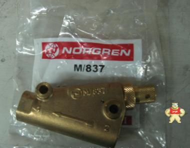 NORGREN诺冠重载节流阀 M/837 ,TM/837,C/837一级代理特价销售